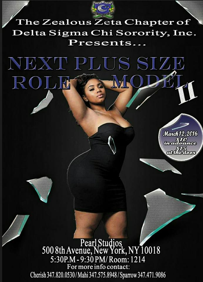 plus size event 2
